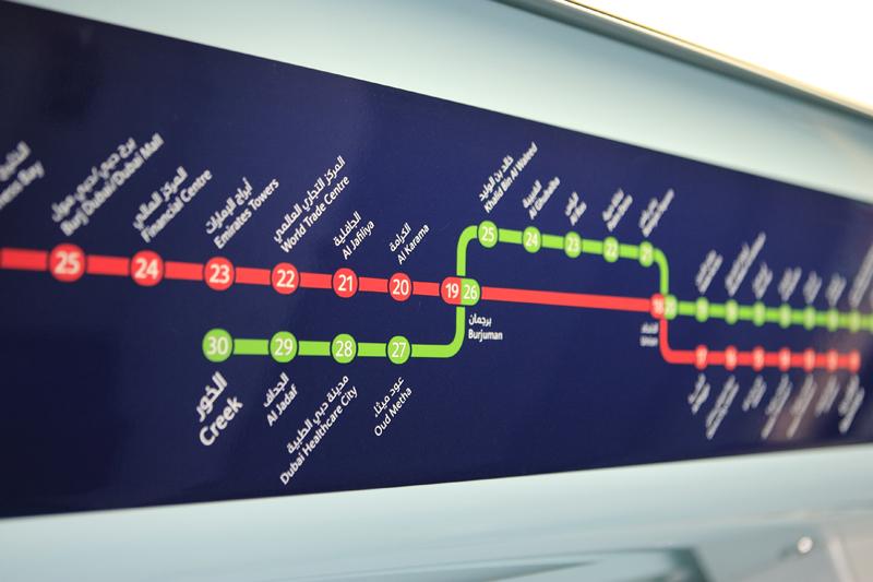RTA has revised public transport timings [representational].