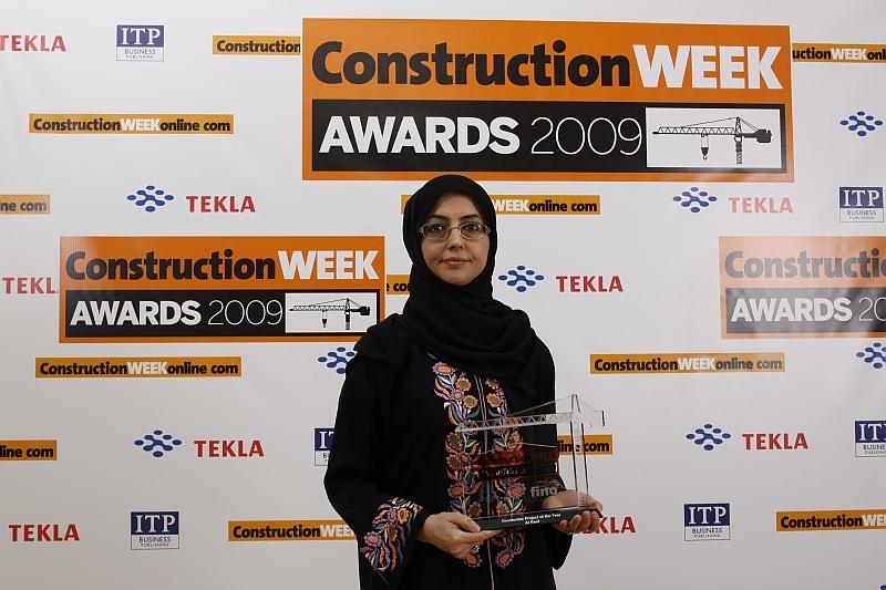 Fayza Al Zarrouni, chief operations officer, Al Reef Abu Dhabi,
