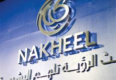 Four Nakheel executives have transferred to Istithmar World