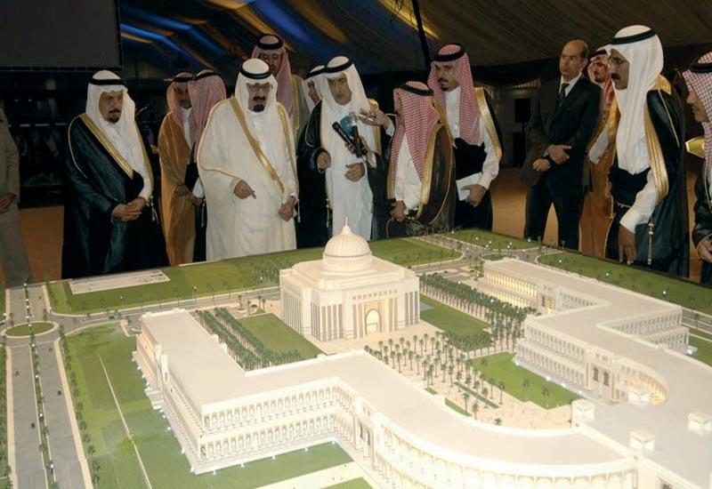 Princess Noura bint AbdulRahman University for Women in Riyadh