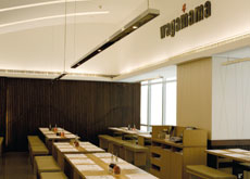 Although the design introduced new elements, it also had to conform to the internationally established image of the Wagamama brand.