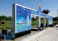 Access points are key to successful parks. (Pictured entrance to Zabeel park).