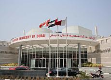 Canadian University of Dubai.