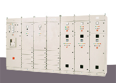 Switchgear panels.