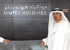 Big plans: United Holdings will invest US$ 5.4 billion in the region, including projects in Umm Suqueim, Downtown Burj Dubai and Palm Jumeirah.