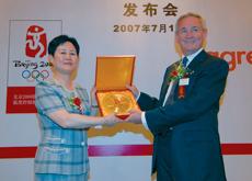 Aggreko to provide power to Beijing 2008.