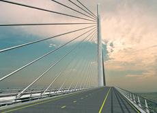 The Qatar-Bahrain Friendship Bridge