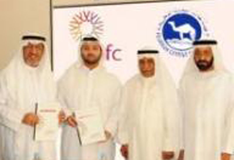 Fujairah Cement Industries (FCI) and Jeddah-based International Islamic Trade Finance Corporation (ITFC) sign new financing deal.
