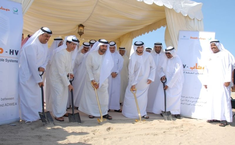 The groundbreaking ceremony was attended by senior UAE officials from Abu Dhabi and Dubai