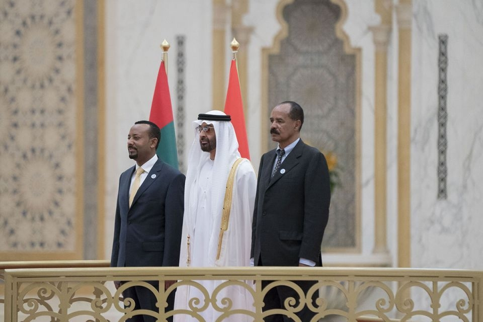 The UAE may build an oil pipeline between Ethiopia and Eritrea.
