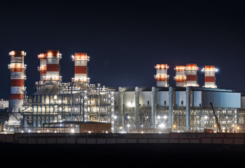 Burullus Power Plant will rank among the most natural gas-fired combined cycle power plants in the world.