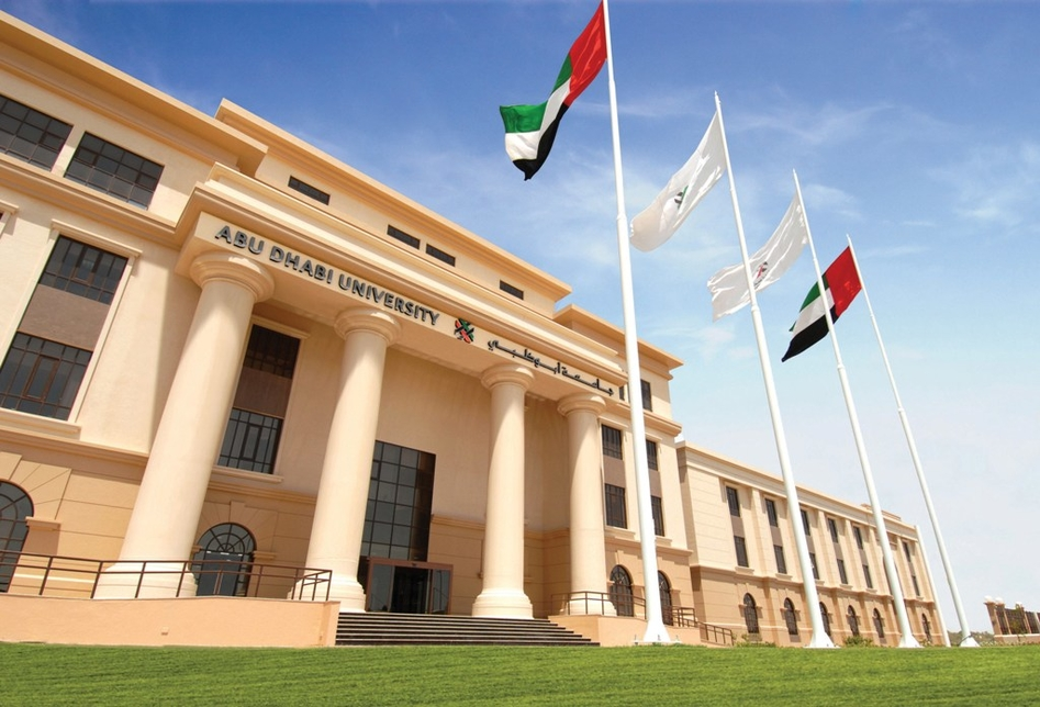 Abu Dhabi University spent $5.4m to expand and upgrade its facilities.