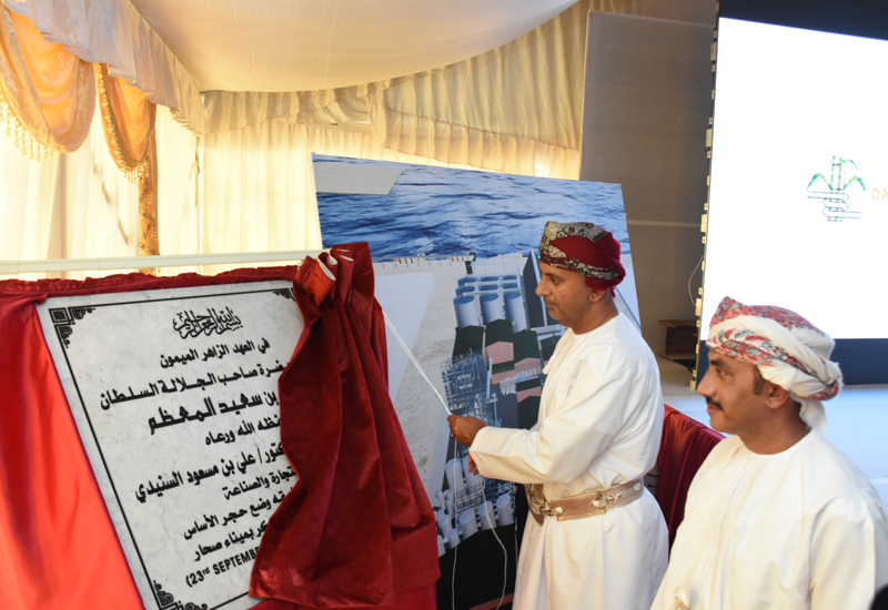 Oman has laid the foundation stone for the sugar refinery [image:ONA].