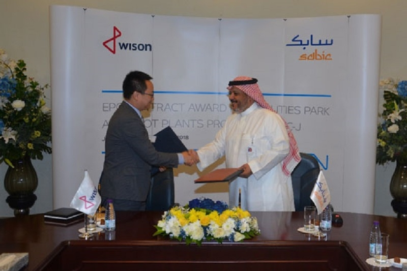 The deal was signed between Fahad AL-Sherehy, vice president of technology and innovation atSabic, and Zou Yu, president for the Middle East at Wison Engineering [image: Wison].
