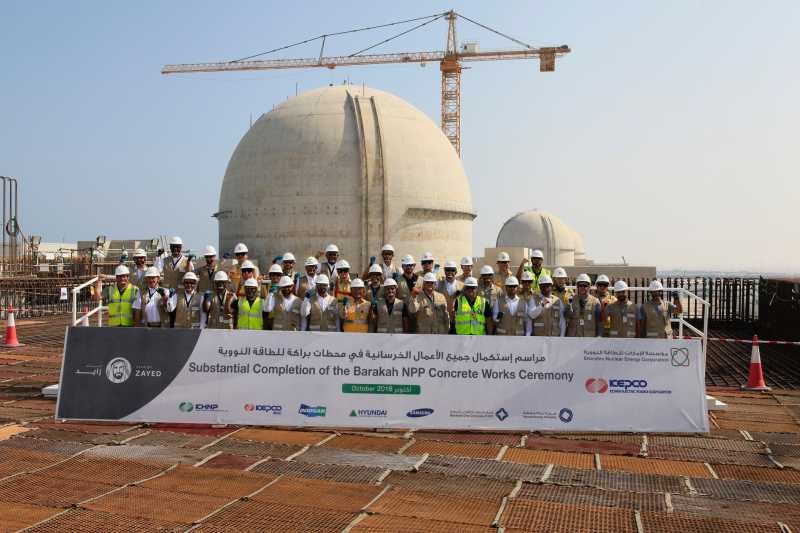 A historic construction milestone has been achieved on the UAE's Barakah Nuclear Energy Plant in Abu Dhabi [image: Enec].