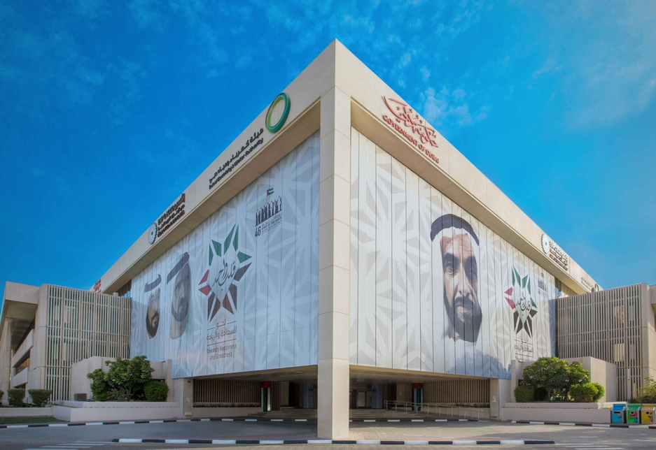 Dewa's CEO said Dubai needed to strengthen water infrastructure services [representational image].