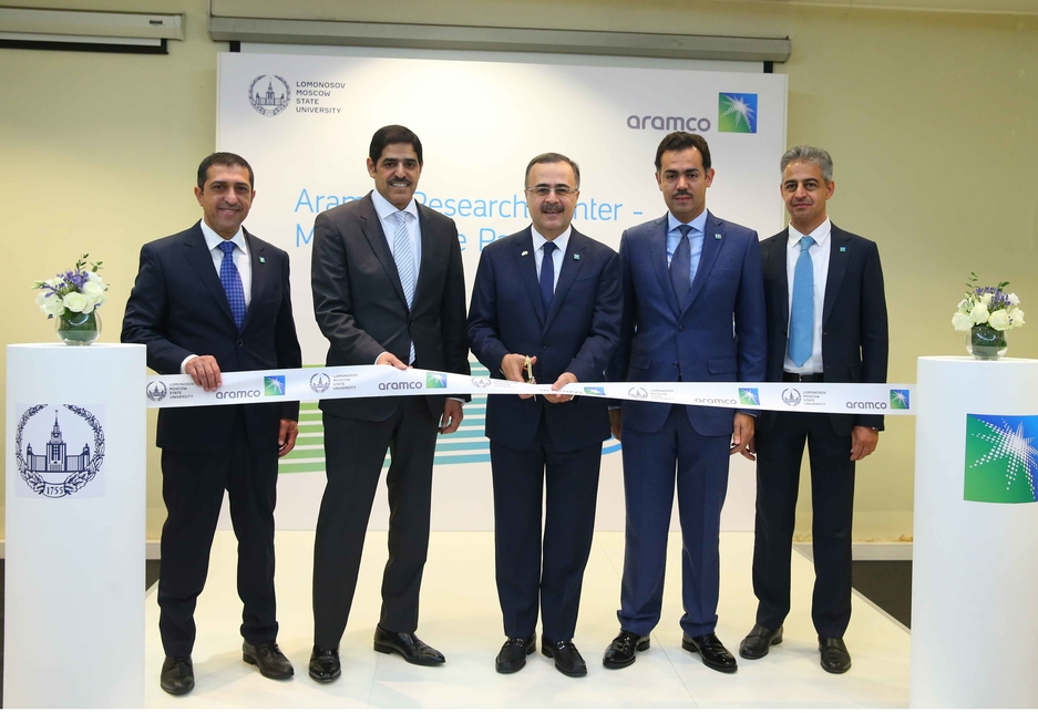 Saudi Aramco broke ground on the project at the start of November 2018.