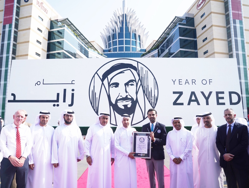 Dubai Silicon Oasis Authority has been certified by Guinness World Records for the world's largest wooden clock mosaic, which displays a logo of Year of Zayed.