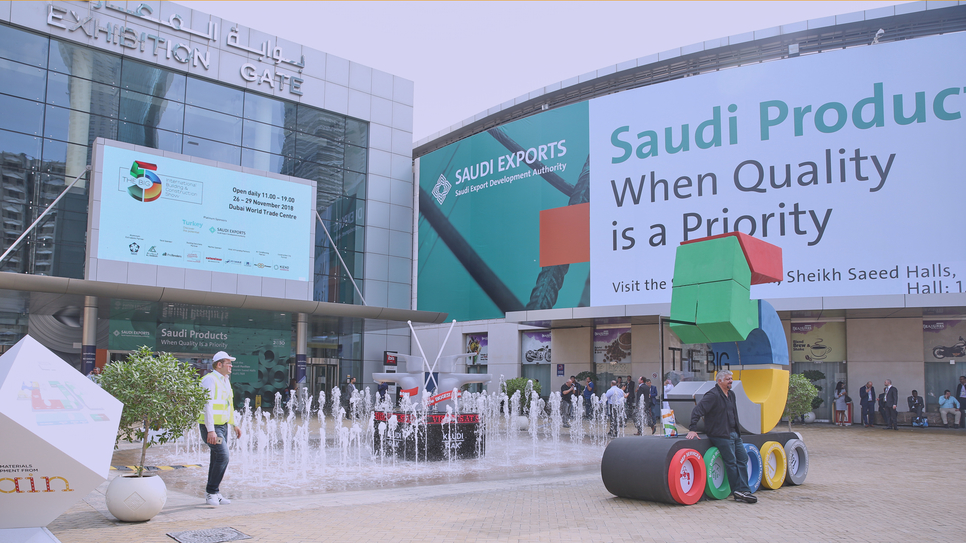 Saint-Gobain is exhibiting at The Big 5 2018 show that is currently under way at Dubai World Trade Centre [ITP Images/Ajith Narendra].
