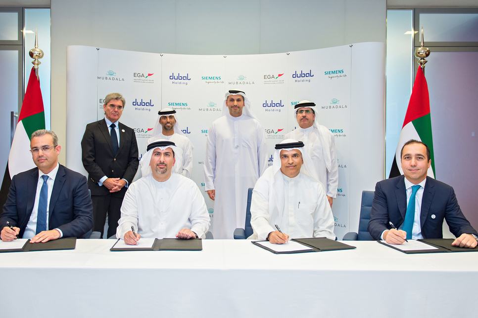 Mubadala and Dubal Holding created a joint venture company to develop the UAE's most efficient power plant for Emirates Global Aluminium.
