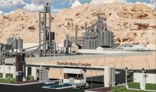 Shomookh Complex for Mining Industries will create 700 jobs in Oman.
