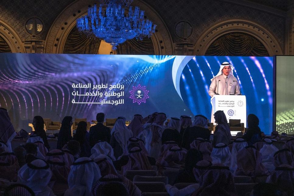 Saudi Arabia's National Industrial Development and Logistics Program will spur its Vision 2030 initiatives.