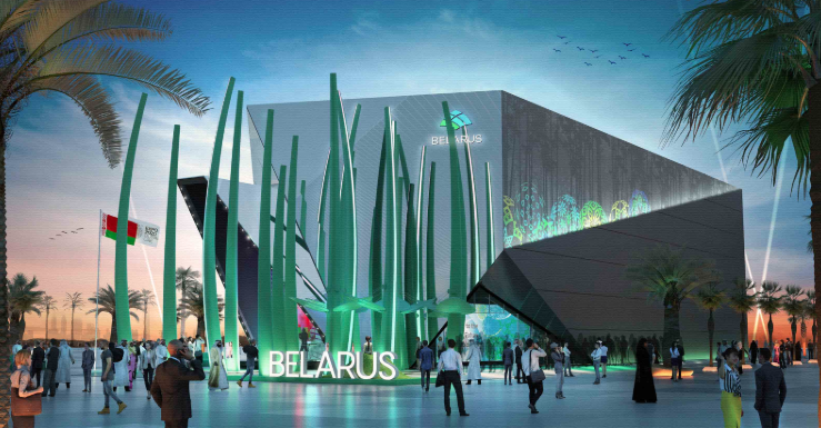 Expo 2020 Dubai's Belarus Pavilion will showcase 'Forest of Future Technology'.