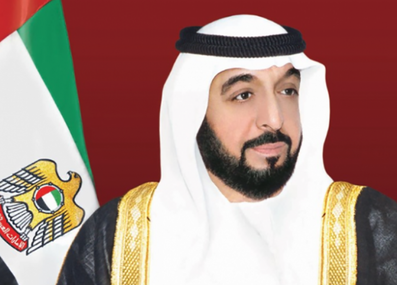 President His Highness Sheikh Khalifa bin Zayed Al Nahyan.