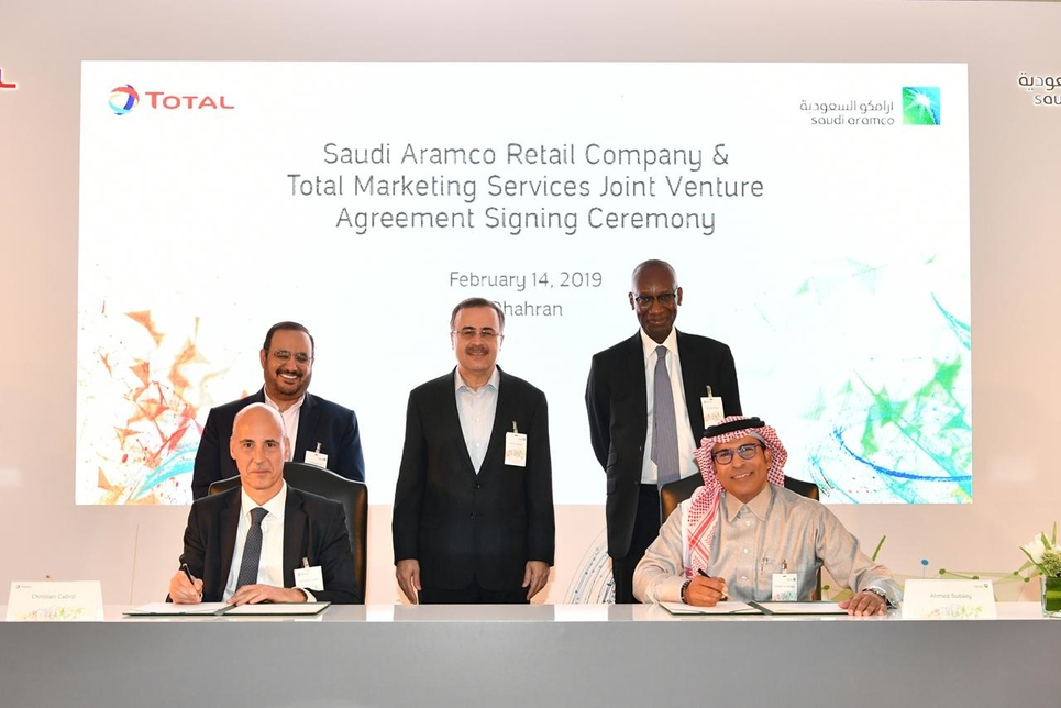 Aramco and Total have created a JV to lead the construction of hundreds of petrol stations in Saudi Arabia.
