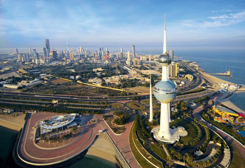 Kuwait Municipal Council is getting a new HQ.
