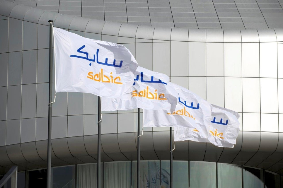 Sabic has awarded Fluor an EPC contract for a recommissioning project in the Netherlands.