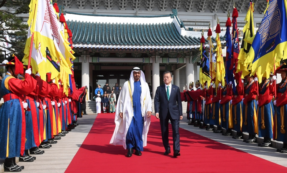 HH Sheikh Mohammed bin Zayed Al Nahyan with South Korea's President Moon Jae-in.