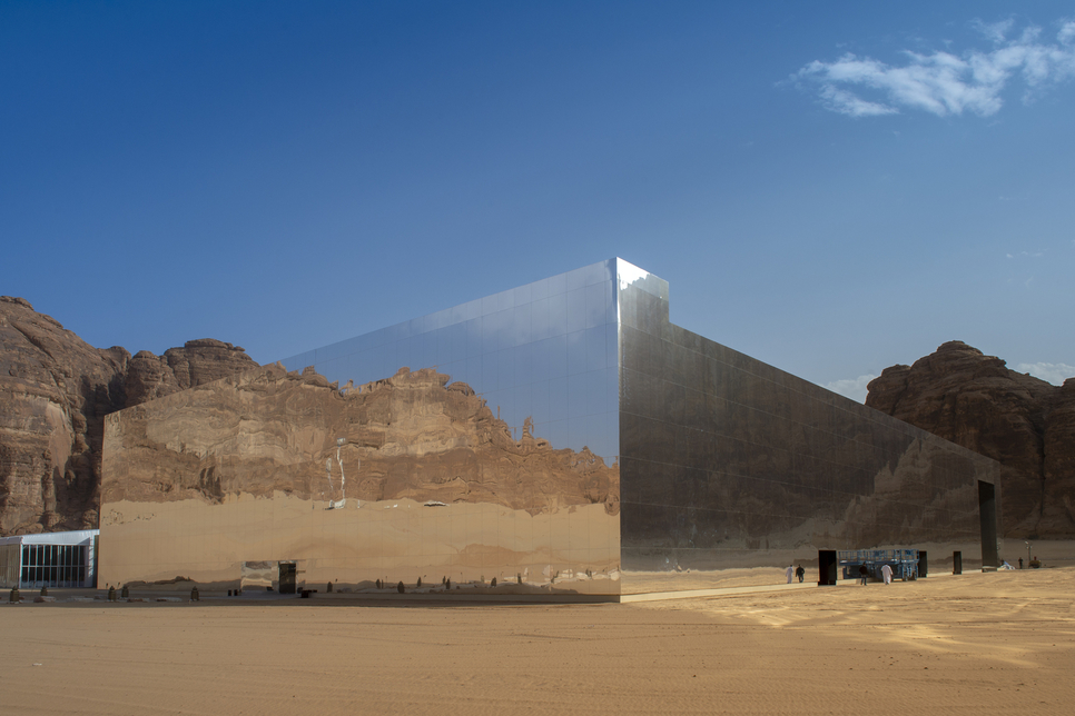 The glass-clad Maraya concert hall is one of Saudi Arabia's latest cultural schemes.