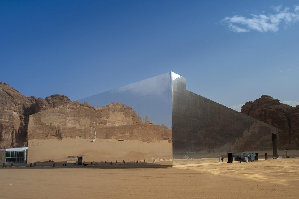 The glass-clad Maraya concert hall is one of Saudi Arabia's latest cultural schemes.