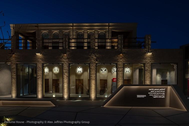 DPA Lighting has worked on Al Shindagha Museum in Dubai.