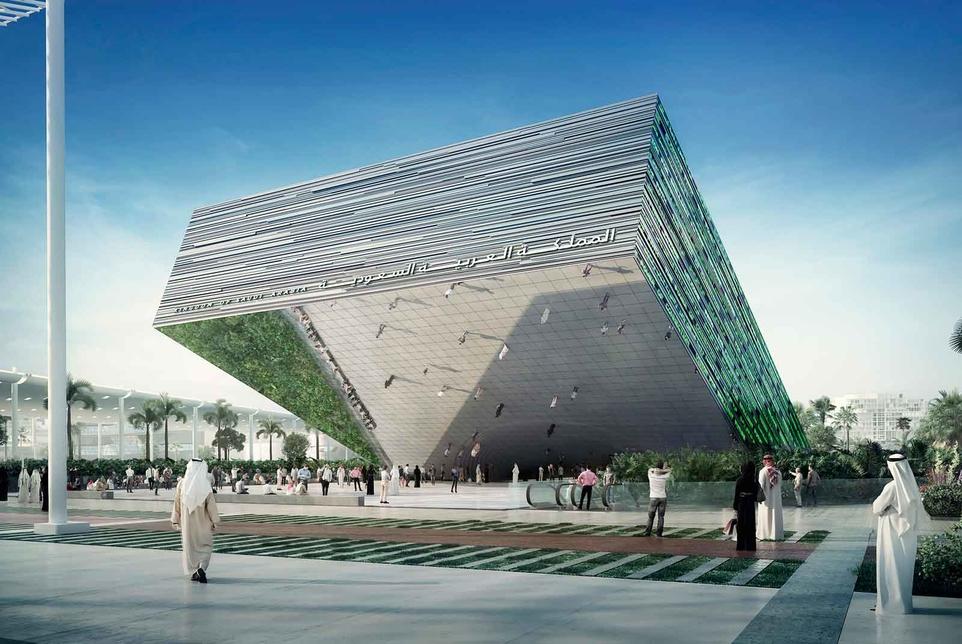 Construction on Expo 2020 Dubai's Saudi pavilion started in February.