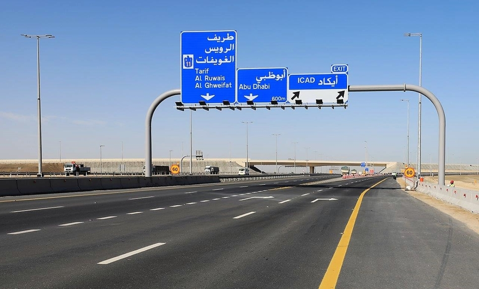 Abu Dhabi's roads network is expanding.