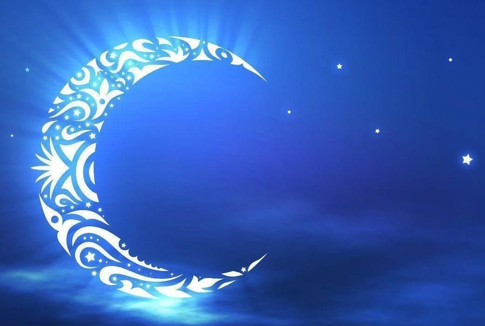 The Holy Month of Ramadan may start on 6 May.