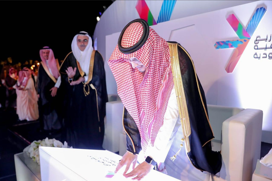HRH Prince Ahmad bin Fahad bin Salman bin Abdulaziz signed an infrastructure deal for Seven's projects.