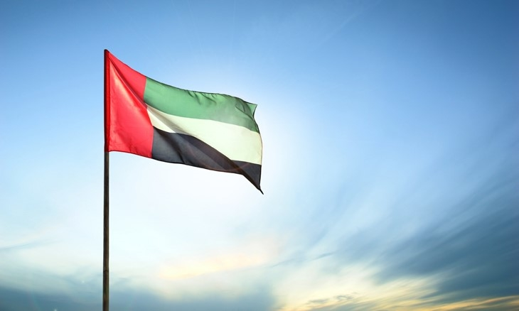The UAE is investing in economic growth.