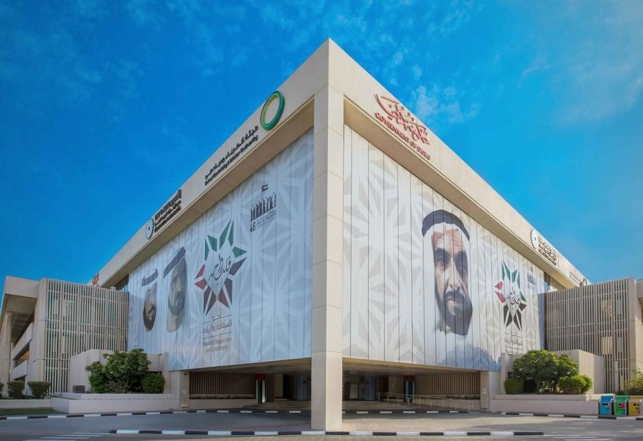 Dewa is Dubai's top utilities authority.