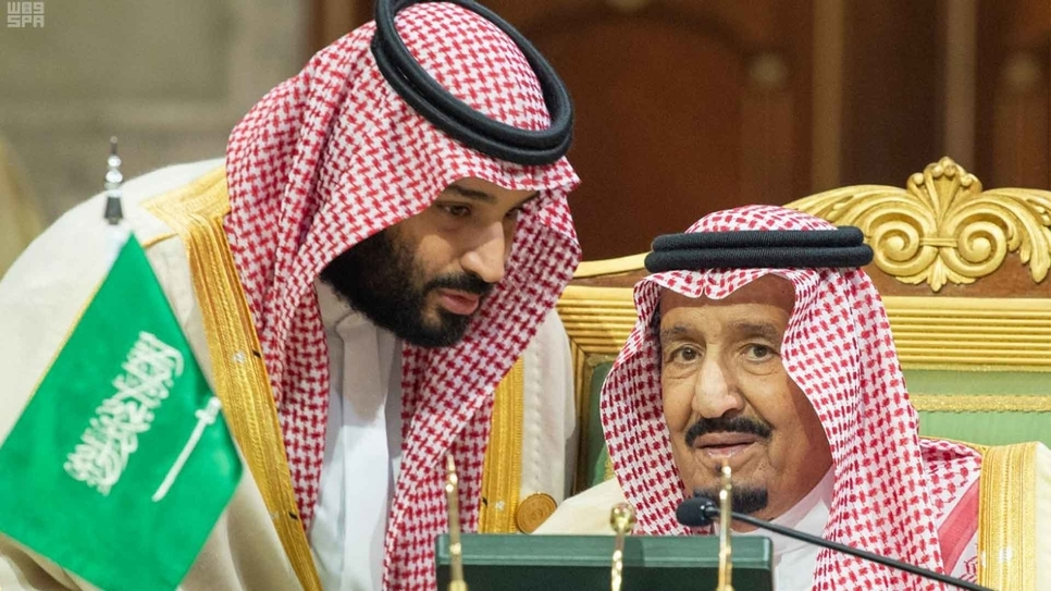 The Saudi King and Crown Prince committed $40m to Joodeskan.