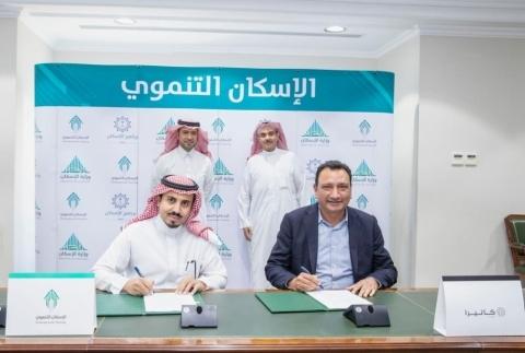 Katerra will build homes in Saudi Arabia.