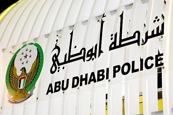 Abu Dhabi Police is launching the vehicle seizure service [representational].