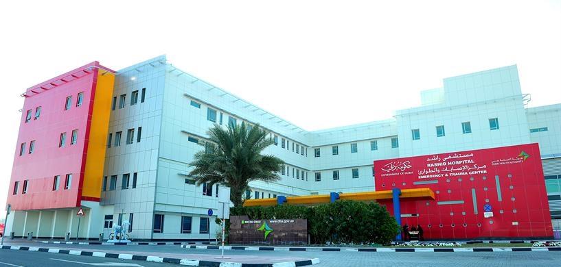 Rashid Hospital is among Dubai's top hospitals.