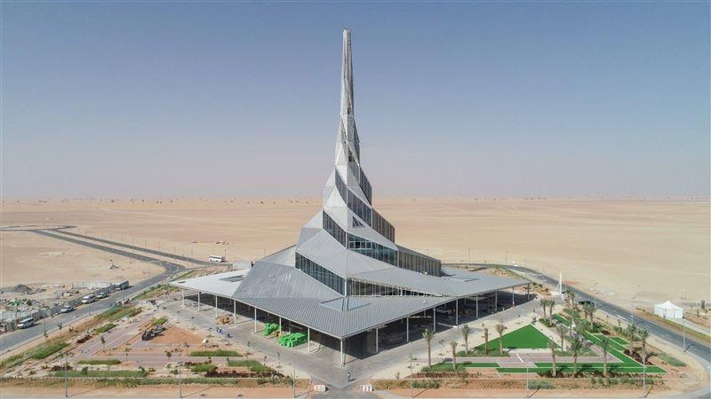 The Innovation Centre of Dubai's MBR Solar Park.