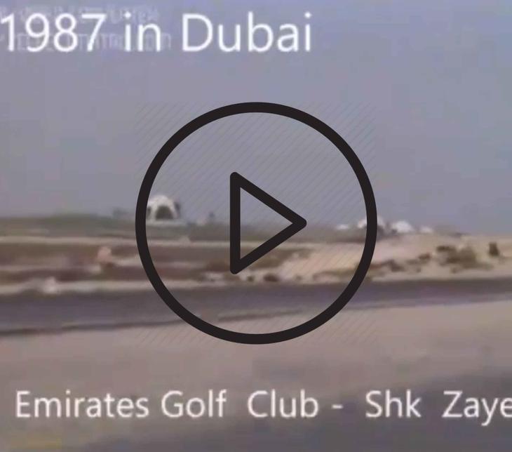 LinkedIn user Faisal Al Hashmi shared the video.
