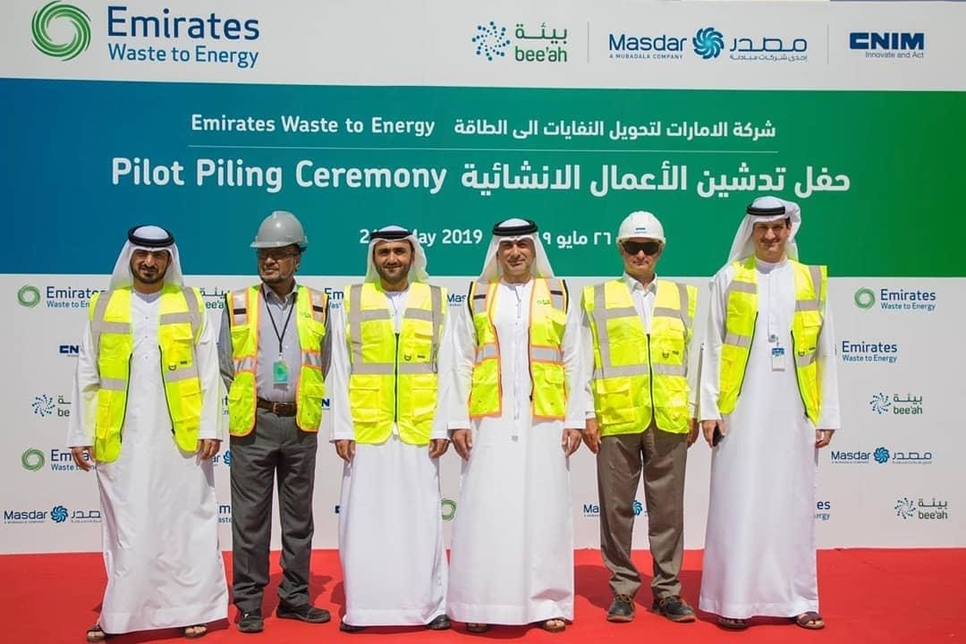 Masdar and Bee'ah are developing the WtE plant.