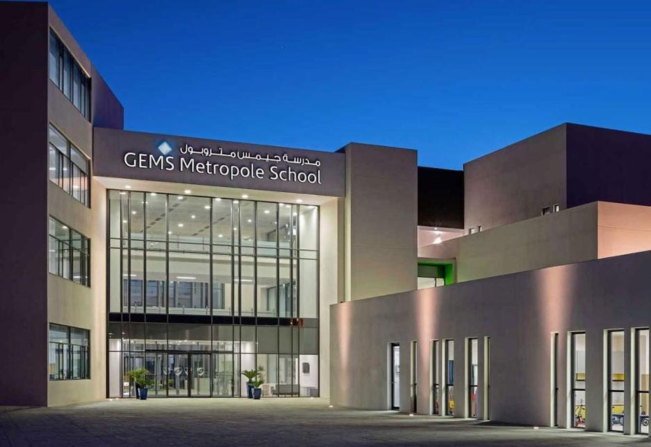 Gems Education will build 50 schools in Saudi Arabia.