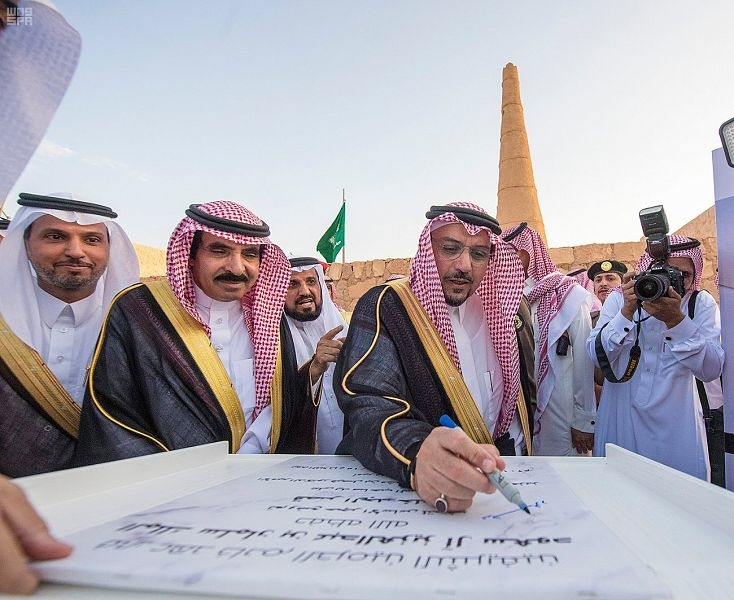 Prince Faisal launched projects in Saudi Arabia's Qassim.